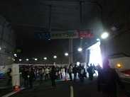Yamate Tunnel Walk 43.jpg